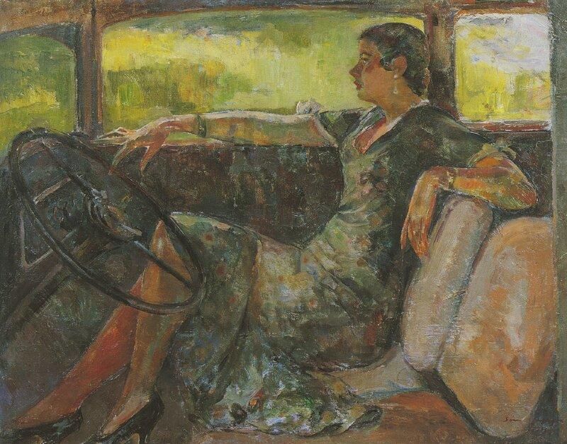 Amerikanerinden 1931