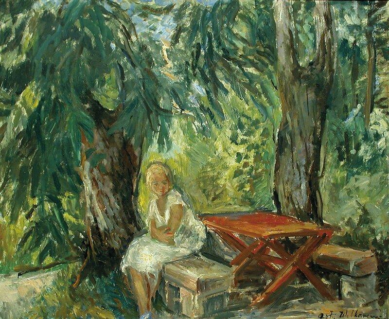 Fra Brønnøya 1957