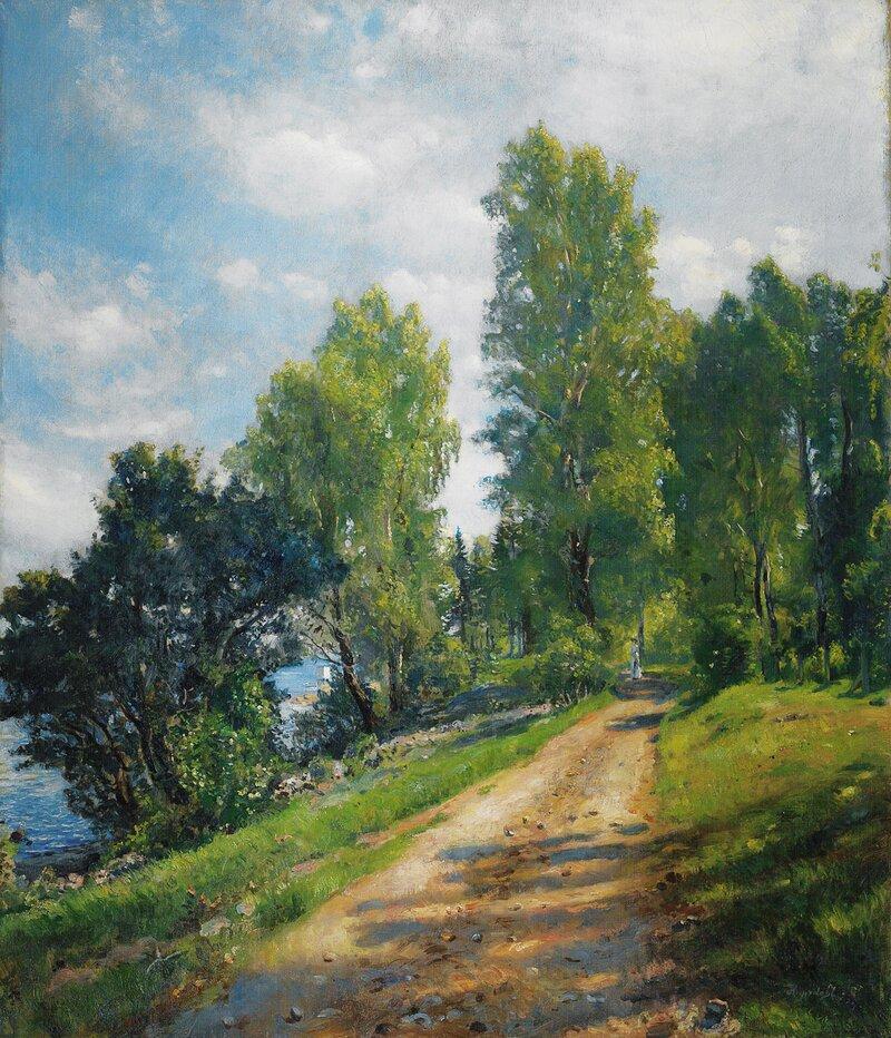 Landeveien, Åsgårdstrand