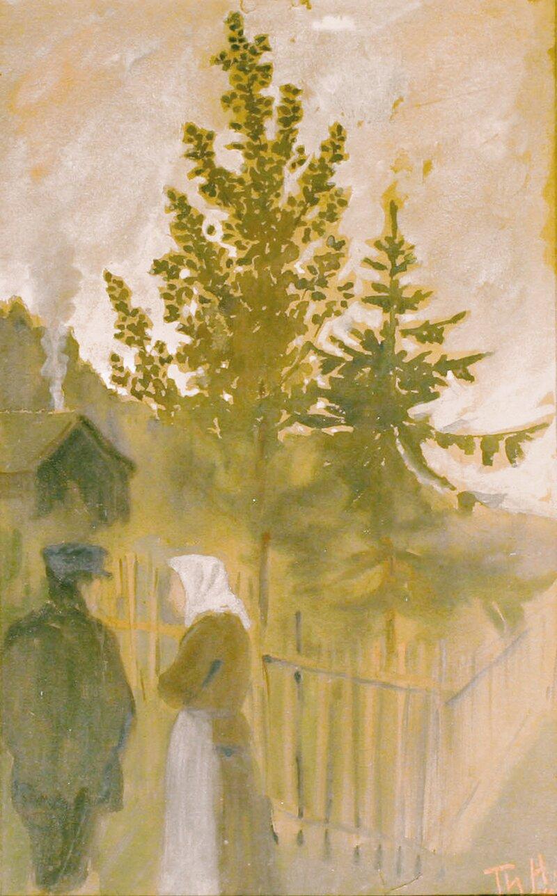 Mann og kvinne ved stakittgjerde