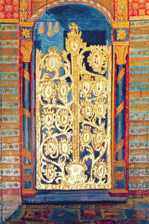 Porten til det aller helligste 1989