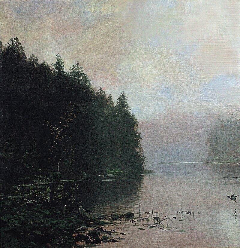 Skogstjern