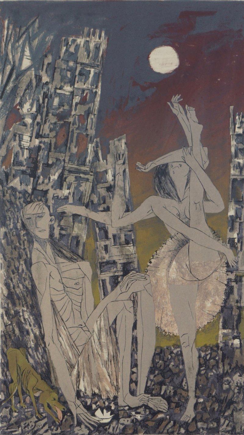 Danserinnen (Dance Macabre) 1963