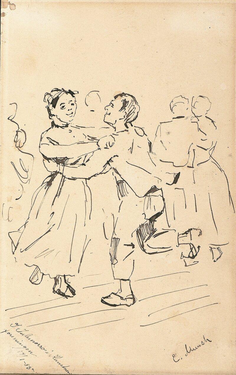 Julemoro i kunstnerforeningen 1885