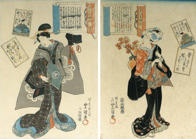 Kvinne med kimono