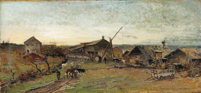 Gårdstun 1878