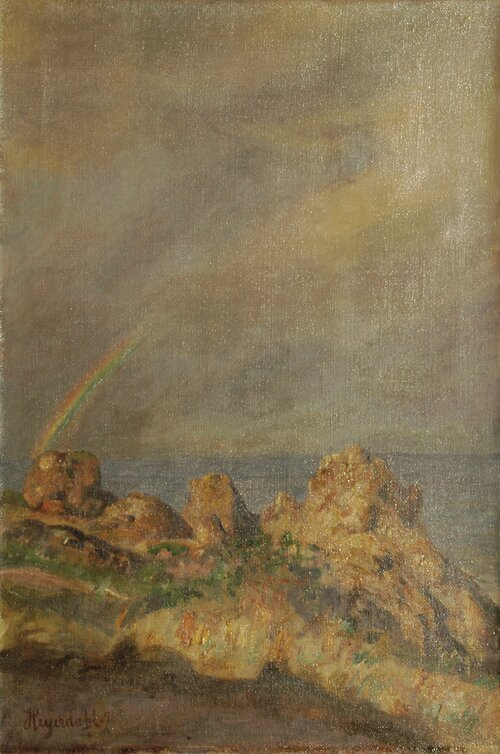 Regnbue 1896