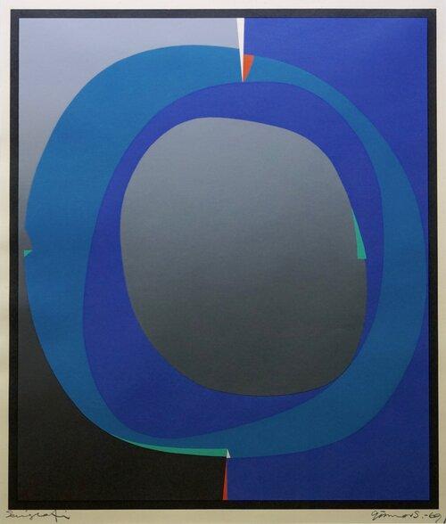 Composition 1969