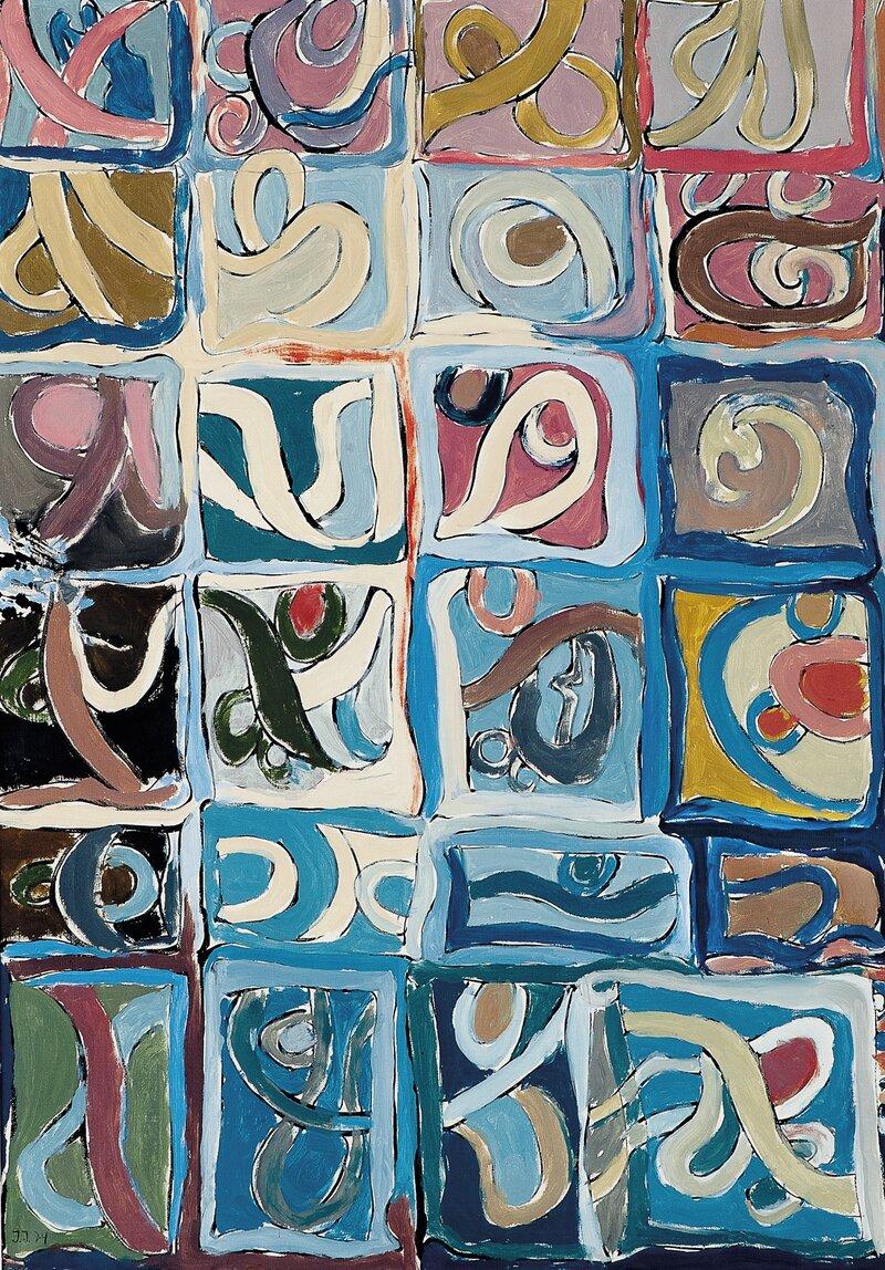 Composition 1974